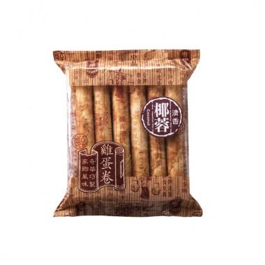 奇華餅家 蛋巻(エッグロール) ココナッツ風味 12枚
