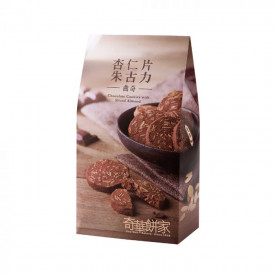 Kee Wah Bakery Chocolate Cookies with Sliced Almond 12 pieces