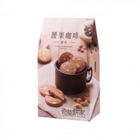 Kee Wah Bakery Coffee Cookies with Cashew 12 pieces