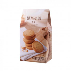 Kee Wah Bakery Butter Cookies with Cashew 12 pieces