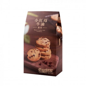 Kee Wah Bakery Butter Cookies with Cranberry 12 pieces
