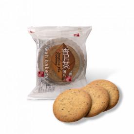 奇華餅家 クッキー ジャスミン茶風味 8枚