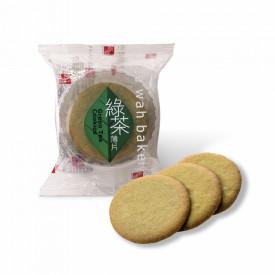奇華餅家 クッキー 緑茶味 8枚