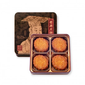 Kee Wah Bakery Chinese Ham Mooncake with Assorted Nuts 4 pieces