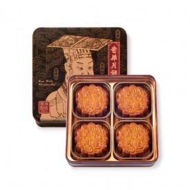 奇華餅家 五仁鹹肉月餅禮盒 4個