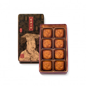 Kee Wah Bakery Mini Chinese Ham Mooncake with Assorted Nuts 8 pieces
