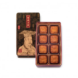Kee Wah Bakery Mini Desiccated Coconut and Lotus Seed Mooncake with Yolk 8 pieces
