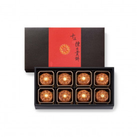 Kee Wah Bakery Red Bean Paste Pastry Mooncake with 15 years Old Mandarin Peel Gift Box 8 pieces