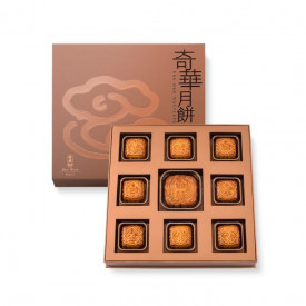 Kee Wah Bakery Assorted Mooncake 9 pieces