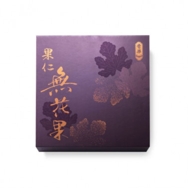 Kee Wah Bakery Mini Assorted Nuts Mooncake with Dried Figs 8 pieces
