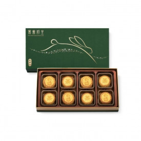 Kee Wah Bakery Earl Grey Tea & Egg Custard Mooncake 8 pieces