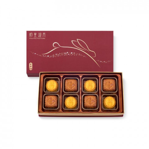 Kee Wah Bakery Egg Custard Mooncake and Mini White Lotus Seed Paste Mooncake with Yolk 8 pieces