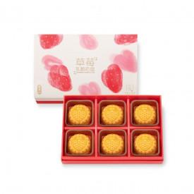 奇華餅家 草莓乳酪奶皇月餅禮盒 6個
