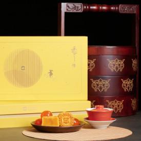Kowloon Shangri-La Hotel Hong Kong Mini custard mooncakes with mashed egg yolk 8 pieces