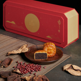アイランド シャングリ・ラ ホテル 香港 30年物のマンダリンピールを使った特製小豆餡月餅(あんこ月餅) 8枚