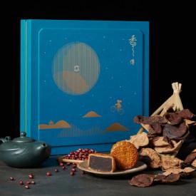 アイランド シャングリ・ラ ホテル 香港 50年物のマンダリンピールを使った特製小豆餡月餅(あんこ月餅) 9枚