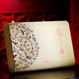 カオルーン シャングリ・ラ ホテル 香港 ミニ月餅とミルクカスタード 8枚