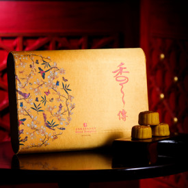 カオルーン シャングリ・ラ ホテル 香港 デラックスミニ月餅とモルテンラバミルクカスタード 8枚