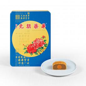 Wing Wah Cake Shop Mini White Lotus Seed Paste Mooncake with Egg Yolk 6 pieces