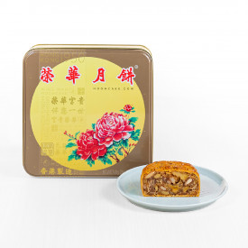 Wing Wah Cake Shop Nuts Mooncake with Chinese Ham 4 pieces