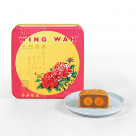 Wing Wah Cake Shop Lotus Seed Paste Mooncake with 2 Yolks 4 pieces