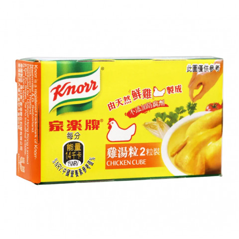 Knorr Cube Chicken 20g