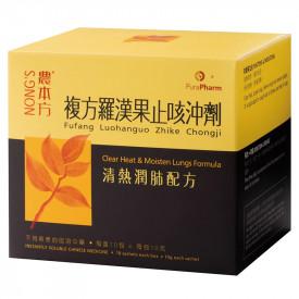 Nong's Dry Throat & Cough Formula Luo Han Guo 10g x 10 sachets