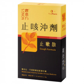 Nong's Cough Formula Zhi Sou San 4g x 6 sachets