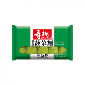 寿桃牌 ほうれん草麺 454g