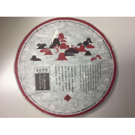 英記茶莊 清心樂普洱餅 200克