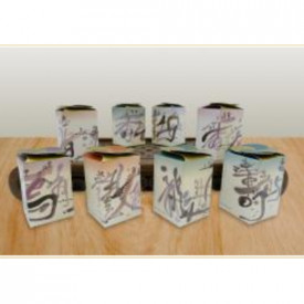 Ying Kee Tea House Chinese Tea Assorted Gift Set 35g x 8 Flavours