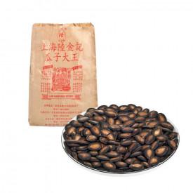 陸金記 黒瓜子(食用スイカの種) 300g