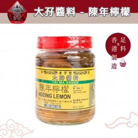 大孖 陳年檸檬 350克
