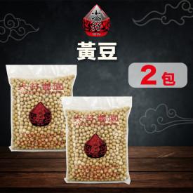 大孖 黃豆 300克 x 2包
