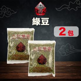大孖 緑豆 300g × 2袋