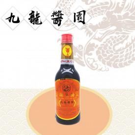 Kowloon Sauce Light Soy Sauce 125ml