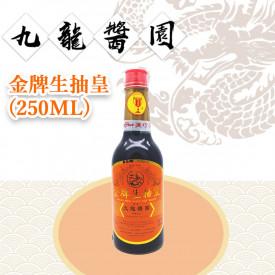 Kowloon Sauce Light Soy Sauce 250ml