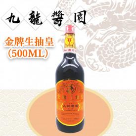 Kowloon Sauce Light Soy Sauce 500ml