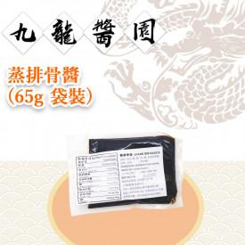 Kowloon Sauce Spare Rib Sauce 65g