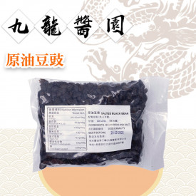 Kowloon Sauce Black Bean 75g