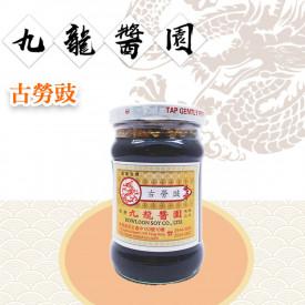 九龍醬園 古勞豉 250克