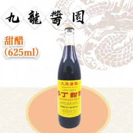 Kowloon Sauce Sweet Black Vinegar 625ml