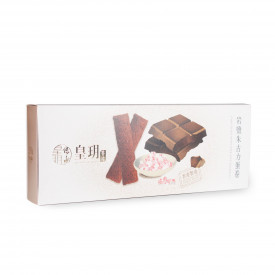 Imperial Patisserie Chocolate with Pink Salt Eggrolls 12 pieces