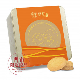 Imperial Patisserie Crispy Cookies Salted Egg Flavour 24 pieces