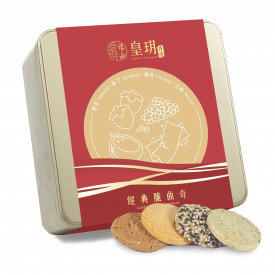 Imperial Patisserie Assorted Cookies 4 Flavour Red Box 24 pieces