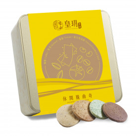 Imperial Patisserie Assorted Cookies 4 Flavour Yellow Box 24 pieces
