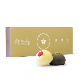 Imperial Patisserie Sesame Tonggwoji and Coconut Tonggwoji 4 pieces