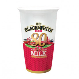 Black & White 80th Anniversary Version Cup for Cold Drink
