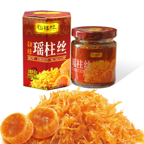 YiCheng Brand Instant Dried Scallop Delicacy Spicy 120g