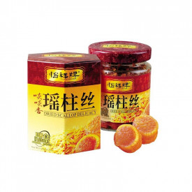 YiCheng Brand Instant Dried Scallop Delicacy 120g